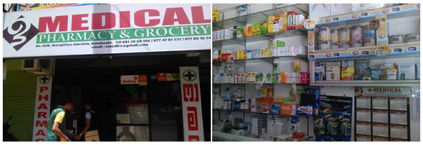 Medical Pharmacy14