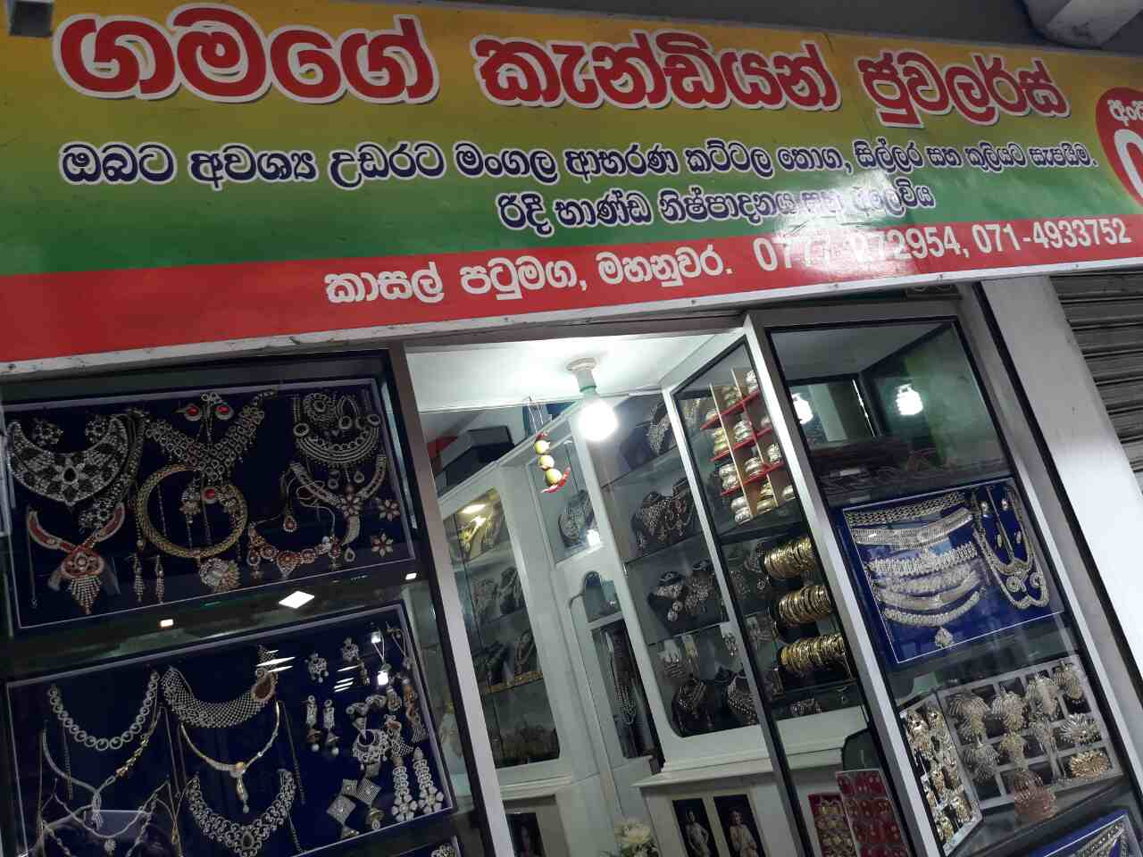 Gamage Image Gallery04