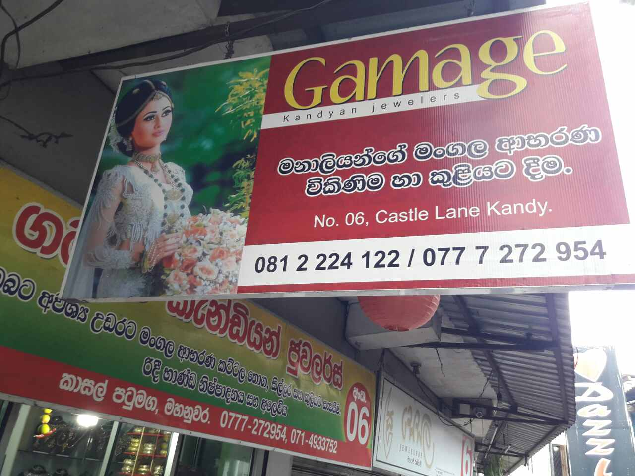 Gamage Image Gallery08